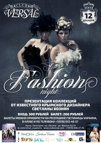 12/12 Евпатория, Versal - FASHION PARTY