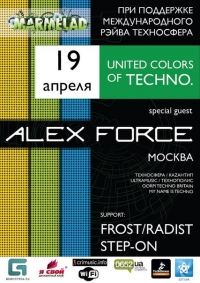 19/04 Симферополь, MARMELAD - United colors of techno