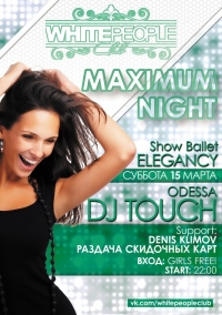 15/03 Севастополь, White People - MAXIMUM NIGHT