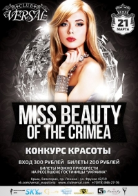 21/03 Евпатория, Versal - Crimean Miss Beauty