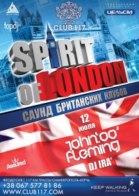 12/07 Феодосия, 117 - Spirit of London