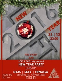 31/12 Севастополь, LOFT bar - NEW YEAR PARTY