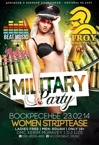 23/02 Симферополь, Troy - MILITARY PARTY