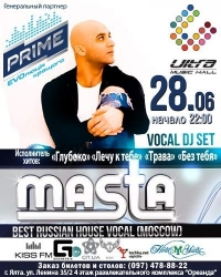 28/06 Ялта, Ultra Music Hall - DJ MASTA (BEST RUSSIAN HOUSE VOCAL)