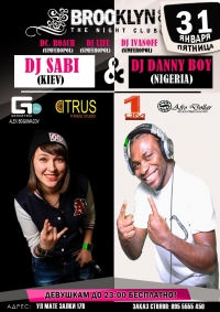 31/01-01/02 Симферополь, Brooklyn - DJ SABI/DJ DANNY BOY