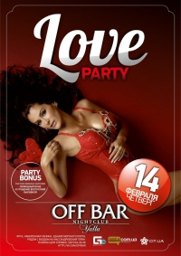 14/02 Ялта, OFF BAR - LOVE PARTY