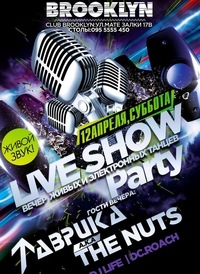 12/04 Симферополь, Brooklyn - THE NUTS (TAVRIKA)