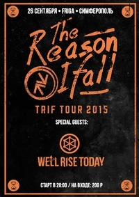 26/09 Симферополь, Frigate - The Reason I Fall