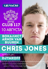 10/08 Феодосия, 117 - Chris Jones (UK, LIVE)