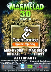 30/03 Симферополь, MARMELAD - Techdance House Mission