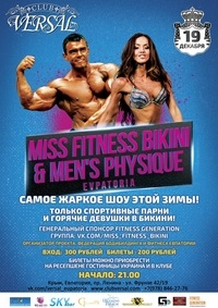 19/12 Евпатория, Versal - MISS FITNESS BIKINI & MEN'S PHYSIQUE