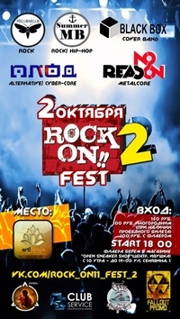 02/10 Севастополь, Artishock - ROCK ON! FEST 2