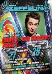27-28/09 Севастополь, Zeppelin - CANDY PARTY - DVJ BURZHUY