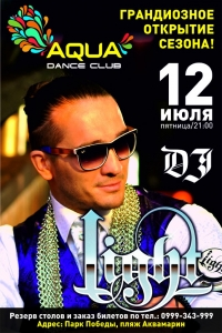 12/07 Севастополь, Aqua Dance Club - DJ LIGHT
