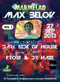 27/09 Симферополь, Marmelad - Daek side of house vol.1