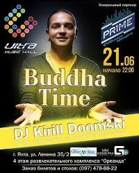 21/06 Ялта, Ultra Music Hall - KIRILL DOOMSKI
