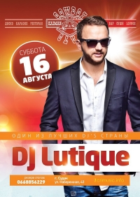 16/08 Судак, Cowboy - DJ Lutique
