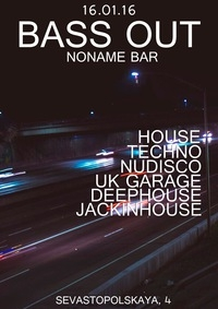 16/01 Симферополь, Noname bar - Bass out