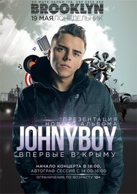 19/05 Симферополь, Brooklyn - JOHNYBOY - ПРЕЗЕНТАЦИЯ АЛЬБОМА