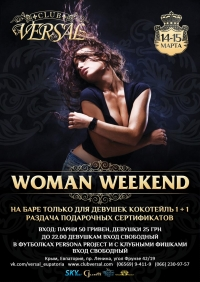 14-15/03 Евпатория, Versal - WOMAN WEEKEND