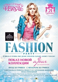 21/12 Евпатория, Versal - FASHION PARTY