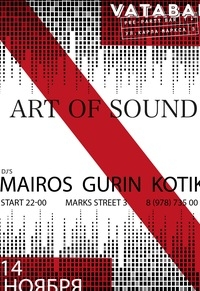 14/11 Симферополь, Vatabar - ART OF SOUND