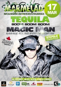 17/05 Симферополь, MARMELAD - TEQUILA BOOM BOOM BOOM PARTY!