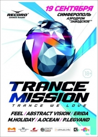 19/09 Симферополь - TRANCEMISSION CRIMEA
