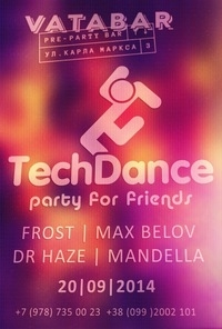 20/09 Симферополь, Vatabar - PARTY FOR FRIENDS!
