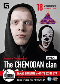 18/09 Симферополь, Magma - The CHEMODAN