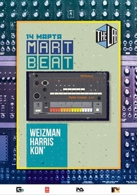 14/03 Киев, The LAB - MARTBEAT: Harris, Weizman, Конь