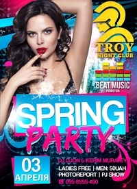 03/04 Симферополь, Troy - Spring Party