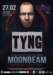 27/02 Севастополь, Crystal Hall - TYNG (Moonbeam)