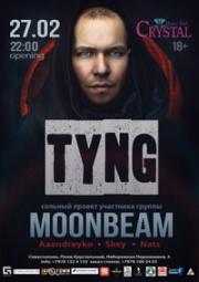 27/02 Севастополь, Crystal Hall - TYNG (Moonbeam)