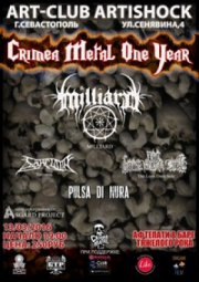 13/03 Севастополь, Artishock - Crimea Metal One Year