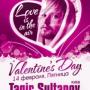 14/02 Симферополь, Marmelad - Tagir Sultanov St/ Valentine's Day