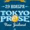 29/11 Москва, 16 тонн - Treasure Island w/ Tokyo Prose [NZ]
